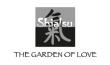 Manufacturer - Shiatsu